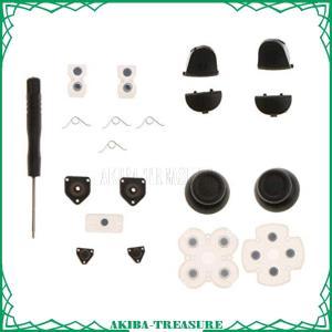 デュアルショック 4 コントローラ対応 材質:プラスチック 包装の内容:L1 L2 R1 R2ボタン...