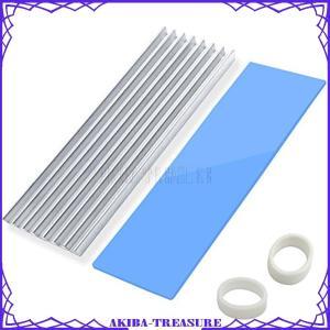 【SSDの熱暴走対策に最適 組み合わせて】 M.2 SSD用ヒートシンクが放熱シリコーンパッドと組み...