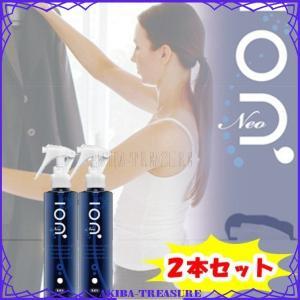 従来品よりも消臭効果がUPした男女兼用のリニューアル新商品! 「汗臭・ワキ臭・足臭」の主成分「イソ吉...