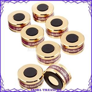 明確な定位と抜けの良い低音を実現 入数 8個1組 構造 3層ハイブリッド 構造 (ハネナイト/真鍮/...
