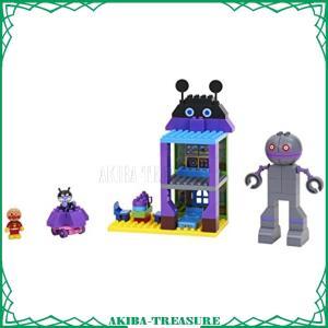 (C)やなせたかし/フレーベル館・TMS・NTV 対象年齢 :3才以上 おもちゃ/ブロック
