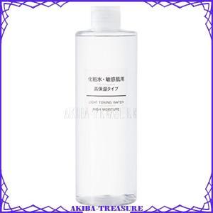 敏感な乾燥肌にうるおいをたっぷり与えて保湿します。定価税込1200円。 ビューティー/スキンケア・ボ...