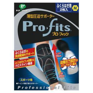 ミカサ プロ・フィッツ 薄型圧迫サポーター ふくらはぎ用 M MIKASA PS289|akichan-do