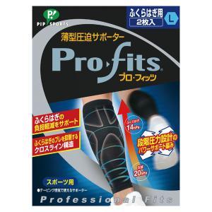 ミカサ プロ・フィッツ 薄型圧迫サポーター ふくらはぎ用 L MIKASA PS290|akichan-do