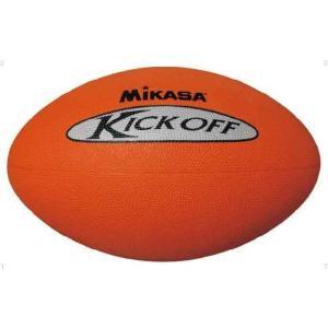 ミカサ ラグビーフットボール MIKASA RAG akichan-do