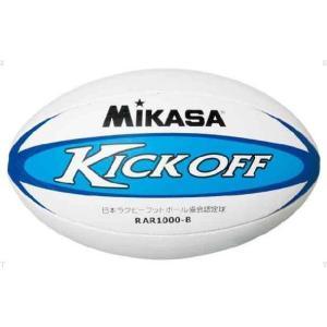 ミカサ ラグビーボール 認定球 MIKASA RAR1000B akichan-do