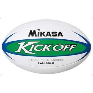 ミカサ ラグビーボール 認定球 MIKASA RAR1000G akichan-do
