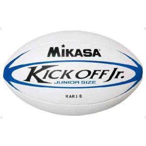 ミカサ ジュニアラグビーボール MIKASA RARJB akichan-do