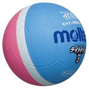 【在庫処分】モルテン ライトドッジボール軽量2号球 サックス×ピンク molten SLD2PSK akichan-do
