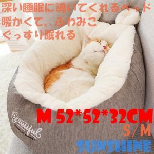 11/24再入荷 ペットベッド クッション 猫 ベッド 犬猫用 小型犬 寝床 猫 寒さ対策 ふかふか 猫ハウス 冬用 防寒 クッション キャットベッド キャットハウス