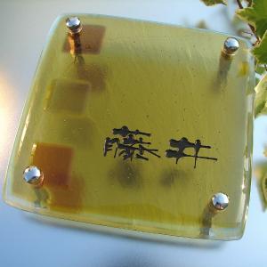 ガラスサイズ: 165×165mm 厚み14mm セット内容: ガラス板・取付ボルト金具(ステンレス...