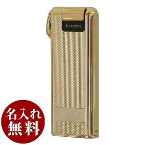 im corona イム・コロナ 電子ガスライター PipeMaster Pipe Master  パイプマスター  11035201 33-5201|akiha-web