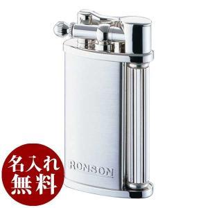 ロンソン・クラシック(CLASSIC)シリーズ 伝統あるロンソン社の気品あふれる持ち味を表現。持つ人...