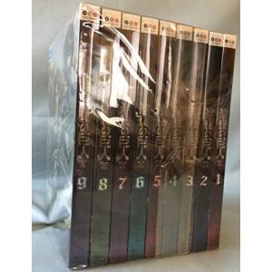進撃の巨人 (初回生産限定盤) 全9巻セット [全巻Blu-...