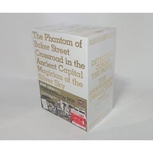 劇場版名探偵コナン 20周年記念Blu-ray BOX THE ANNIVERSARY COLLECTION Vol.1【1997-2006】 [blu_ray] [2017]