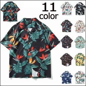 アロハシャツ ハワイ メンズ カジュアルシャツ 半袖 開襟シャツ 花柄 オープンカラー トップス お...