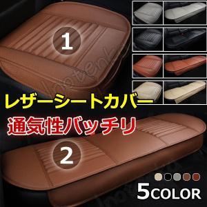 新作 車用 座布団 シートマット クッション 1枚  素材:PUレザー、竹炭 カラー:ブラック、グレ...