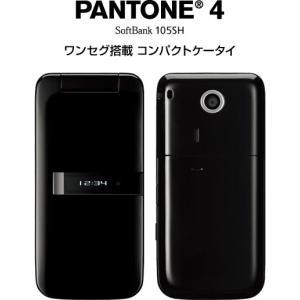 105SH PANTONE4 SoftBank 黒 [Black]  SHARP 未使用品 白ロム フィーチャーフォン ガラケー|akimoba