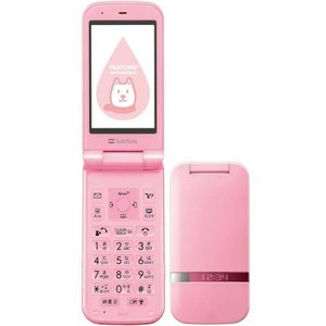 202SH PANTONE WATERPROOF SoftBank ビビッドピンク [Pink]  SHARP 未使用品 白ロム フィーチャーフォン ガラケー|akimoba
