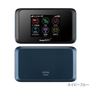 502HW Pocket WiFi Y! mobile ネイビーブルー [Navy Blue] Huawei 白ロム Wifiルーターの商品画像|ナビ