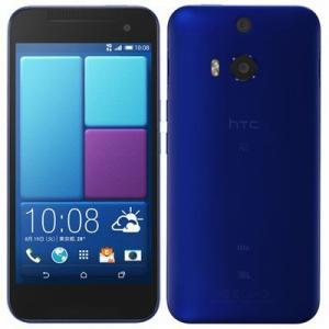 HTL23 HTC J Butterfly au 紺 [Indigo] HTC 新品 未使用品 白ロム スマートフォン|akimoba