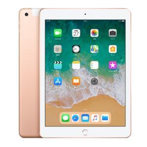 iPad 6th (2018) Wi-Fi Cellular 32GB 9.7inch [Gold] au版 新品 未開封 MRM02J/A タブレット Model A1954|akimoba