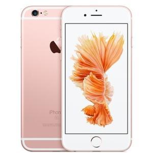 SIMフリー iPhone6s 32GB ローズゴールド [RoseGold] 新品 未開封 MN122J/A iPhone本体 国内版 Model A1688 Apple 白ロム スマートフォン|akimoba