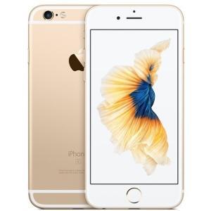 SIMフリー iPhone6s 32GB ゴールド [Gold] 新品 未開封 MN112J/A iPhone本体 国内版 Model A1688 Apple  白ロム|akimoba