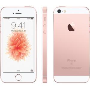 iPhoneSE 16GB ローズゴールド docomo版 [RoseGold] 新品 未開封 MLXN2J/A Apple スマートフォン