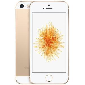 SIMフリー iPhoneSE 32GB ゴールド [Gold] 新品 未使用 iPhone本体 MP842J/A Apple スマートフォン A1723|akimoba