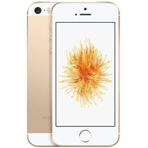 SIMフリー iPhoneSE 32GB 新品 未開封 ゴールド [Gold] iPhone本体 MP842J/A Apple スマートフォン A1723|akimoba