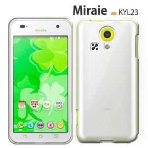 KYL23 miraie au シトラスホワイト [CitrusWhite] KYOCERA 新品 未使用品 白ロム スマートフォン|akimoba