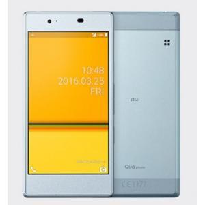 KYV37 Qua phone au アイスブルー [ICE BLUE] KYOCERA 新品 未使用品 白ロム スマートフォン|akimoba