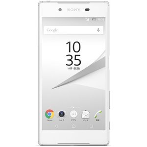 SOV32 Xperia Z5 au 白 [White] SONY 新品 未使用品 白ロム スマートフォン|akimoba