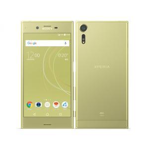 SIMFREE SOV35 Xperia XZs シトラス [Citrus] SONY 新品 未使用品 白ロム スマートフォン