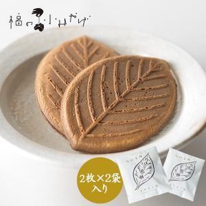 たばこ煎餅 akindo-shoten