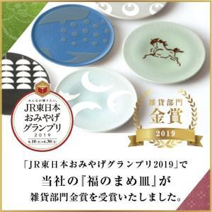 【福の豆皿】 福島のモノやコトをデザインしました。  【こだわり】 福島県浜通りの12市町村にあるモ...