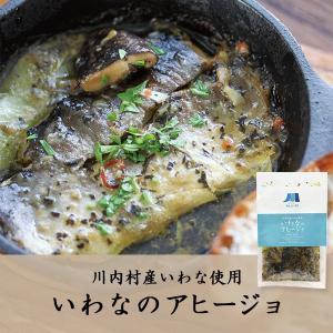 いわなのアヒージョ|akindo-shoten