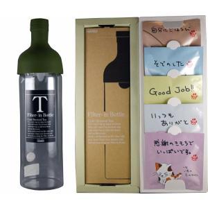 フィルターインボトル+みたらし猫日本茶セット|akindo