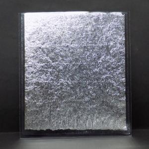 抗菌 銀の焼海苔 全型1枚 【銀イオン】で抗菌・ウイルス対策|akindo