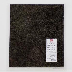 抗菌 銀の焼海苔 全型1枚 【銀イオン】で抗菌・ウイルス対策|akindo|03