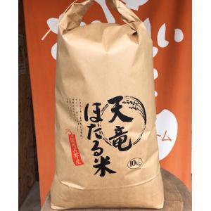 天竜ほたる米10kg 注文-精米-発送 akindo