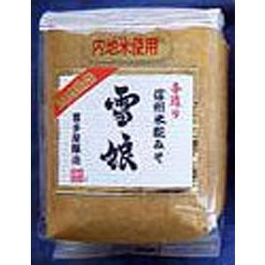 雪娘 白 (喜多屋醸造)|akindo