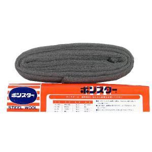 ボンスター業務用スチールウール NO.00   1ケース(25個入り)|akindo