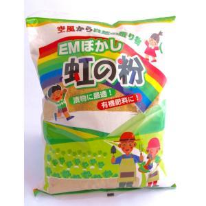 EMぼかし 虹の粉 <生ゴミから自家製肥料が作れます>|akindo