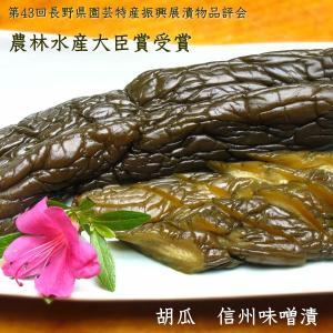胡瓜(きゅうり) 信州味噌漬  (増澤醸造株式会社)|akindo