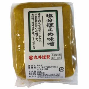 塩分控えめ味噌500g (丸井伊藤商店)|akindo