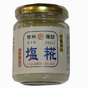 塩糀ビン詰140g|akindo