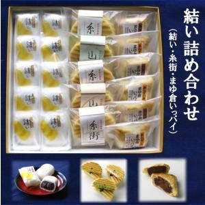 結い詰め合わせ21個入り (最中・欧風せんべい・和風パイ)|akindo