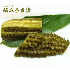 縞瓜奈良漬  (増澤醸造株式会社)|akindo